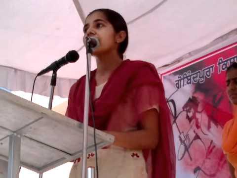 Police Brutalities on Punjabi Girls