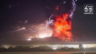 Scientists have recorded 'volcanic ...