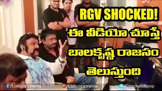 Balakrishna Dynamic Entry In to RGV's Sarkar 3 Set | Exclusive Video