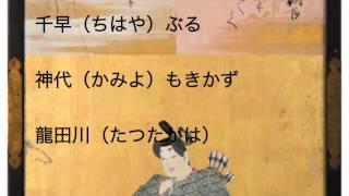 演奏&作曲:金子将昭(ジャズピアニスト) masaaki kaneko (jazz pianist) http://www.masaaki-kaneko.com/ 百人一首曲付けプロジェクト017/100 □今回の歌□ ...