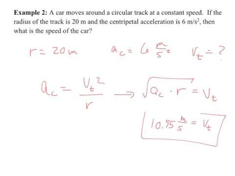 7-2 & 7-3 - Circular Motion and Gravity