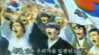 aegukga the national anthem of the republic of korea