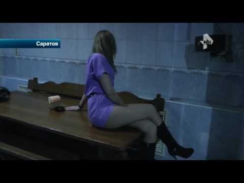 проститутки в гостиницах в саратове