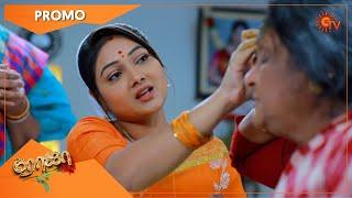 Roja - Promo | 20 March 2021 | Sun TV Serial | Tamil Serial