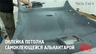 видео Как арендовать авто в Киеве и Одессе?