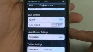発売前iPhoneAP 『Ustreamライブ配信iPhoneアプリ』 いじってみました!