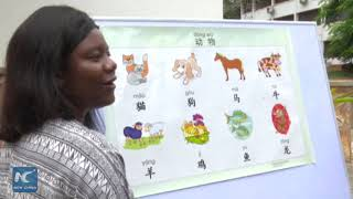 Ghana's cadre of Chinese language learners increasing