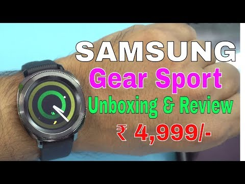 Samsung Gear Sport Smartwatch at ₹ 4999/- with Note 9....