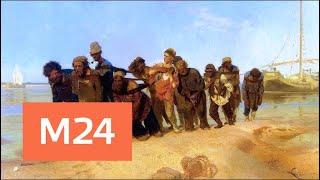 Что произошло в Москве 30 марта 1856 года - Москва 24