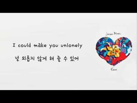 Jason Mraz - Unlonely (lyrics/한글 가사 해석)