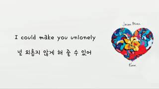 Gambar cover Jason Mraz  - Unlonely (lyrics/한글 가사 해석)