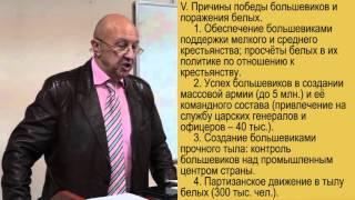 Лек.57 Гражданская война и интервенция в России: причины, этапы, итоги.