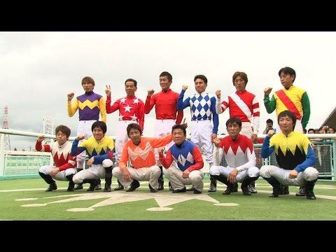 スーパージョッキーズトライアル(SJT)2015 第2ステージ