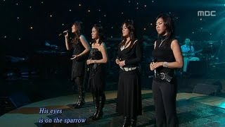 Big Mama - His eyes is on the sparrow, 빅마마 - His eyes is on the sparrow, For You 20061108