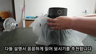 휴롬 수퍼스팀팟 언박싱 영상 입니다^^hurom sup…