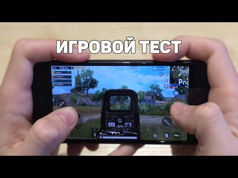 ИГРОВОЙ ТЕСТ IPHONE 7 // PUBG MOBILE + FORTNITE