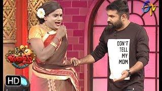 Chalaki Chanti&Sunami Sudhakar Performance | Jabardasth | 7th November 2019 | ETV Telugu