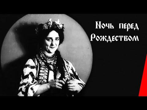 Мультфильм старевича 1913