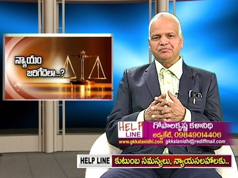 Discussion about Family Courts Act And Family, Legal Counseling || Helpline