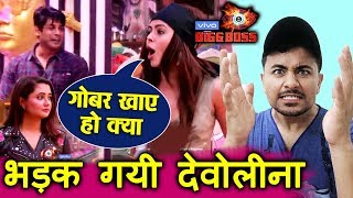 Bigg Boss 13  Devoleena Angry On Housemates  Chori Task  BB 13 Latest Update