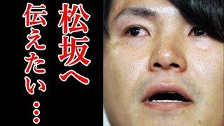 【タイトル】 杉内俊哉の引退会見で同期の松坂投手への言葉に一同感動!...