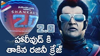 Rajinikanth Robo 2 Craze Hits Hollywood | #Robo2 Air Balloon | Akshay Kumar | Amy Jackson | Shankar