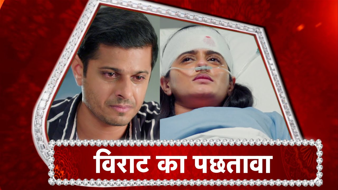 Download Ghum Hai Kisi Ke Pyaar Mein: Virat MEETS Sai | Sai ADAMANT About Her Decision!