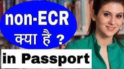 What is non ECR in Passport | What is ECNR in passport | Don't Apply ECR Passport