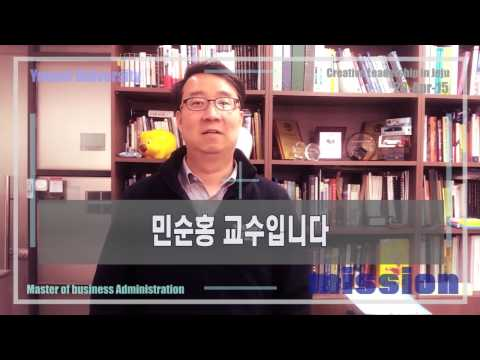 [OBK] 2015 연세 MBA Creative Leadership 시작 영상