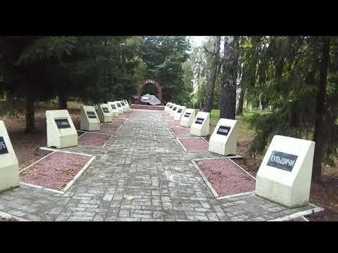 Аллея памяти захороненных деревень. Alley Of Memory Of The Buried Villages