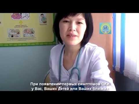 Острые кишечные инфекции - Лекция - Инфекционные болезни