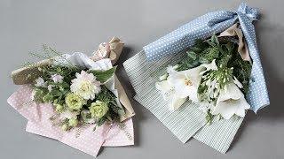 DIY : How to arrange a bouquet of flowers by Søstrene Grene