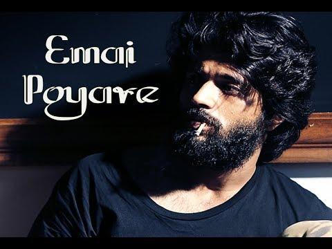 Emai Poyave Video Song #ArjunReddy Version #sharvanand #saiPallavi #padipadilechemanasu