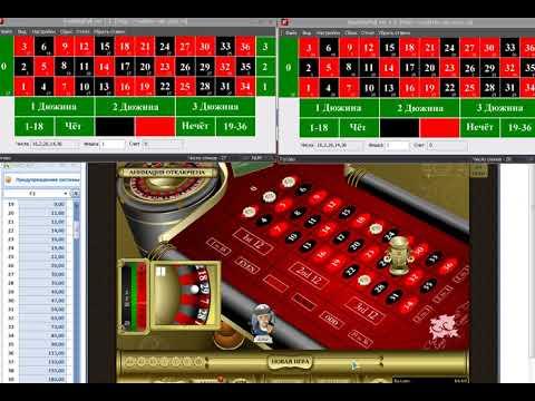 игра рулетка на деньги без вложений