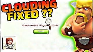 COC Clouding FIXED??|| BEST TIME TO GET BASES IN LEGEND LEAGUE || Clash of clans 2018||coc