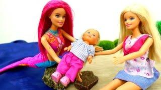 Подводное царство: Барби РУСАЛКА и Штеффи. Игры Барби