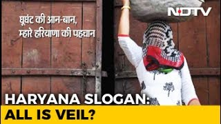 Haryana Ad Says Women In Veil Are Its Pride. Geeta Phogat Has A Response