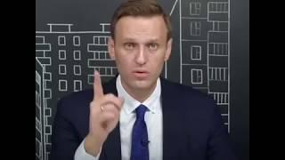 Алексей Навальный о пенсионном возрасте