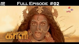 Video Kaakkum Deivam Kali - 25th February 2018 - காக்கும் தெய்வம் காளி   - Full Episode download MP3, 3GP, MP4, WEBM, AVI, FLV Oktober 2019