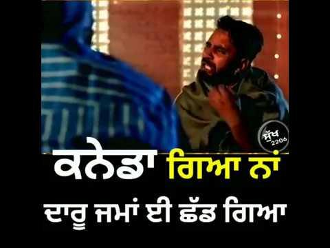 Geeta Zaildaar | Dialogue | Punjabi Song...