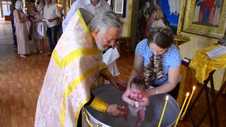 © | Крестины | Артемий | (крещение ребенка) |SE-video|(Крестины | Артемий | 05.06.2015 | Ставим качество 1080 Video: Severin Evgene ©, 2015-07-12T01:04:46.000Z)