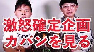 ジャガー横田のアメブロ https://profile.ameba.jp/ameba/jaguar-taishi...