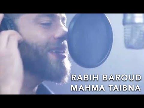 GRATUITEMENT YA TÉLÉCHARGER MP3 BAROUD HOB RABIH