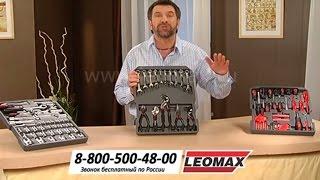 Кейс с инструментами 187 предметов. Универсальный набор инструментов в чемодане, купить на Leomax.ru(http://www.leomax.ru/goods/kejs-s-instrumentami-187-predmetov/?referer=video_on_youtube_leomax_ Кейс с инструментами 187 предметов — это ..., 2016-02-11T10:48:33.000Z)