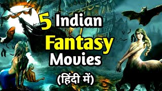 Top 5 Indian Fantasy movies | Fantasy adventure movies in hindi