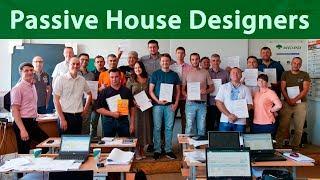 Проектирование и строительство пассивных домов в Украине