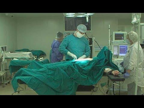 Хирургическое отделение ДГБ