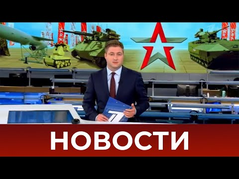 Выпуск новостей в 10:00 от 23.08.2020