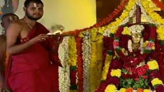 Sri Guru Venu Dattatreya Swamy Vari Pada Pooja Mahotsavam - Part 5