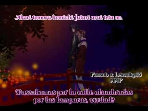 [Gakupo & Luka] Dreaming little bird Fansub español + mp3 + romaji [V3P] Yume Miru Kotori